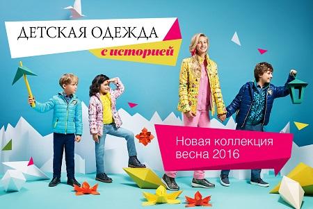 Новинка каталога №3 - коллекция одежды Faberlic