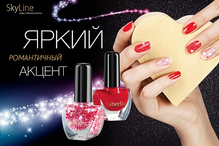 Новинка каталога №2 – лак для ногтей «Валентинка» (7341)