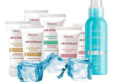 Air Stream