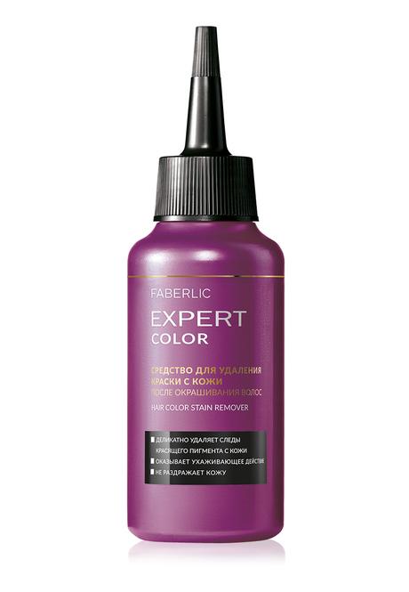 Средство для удаления краски с кожи после окрашивания волос