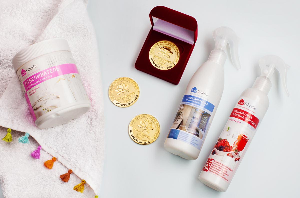дом фаберлик награждены золотой медалью