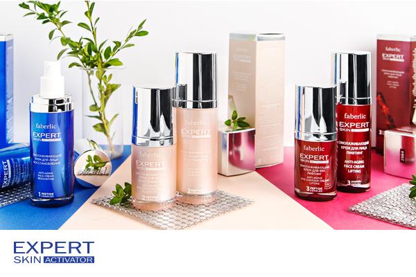 Expert Skin Activator