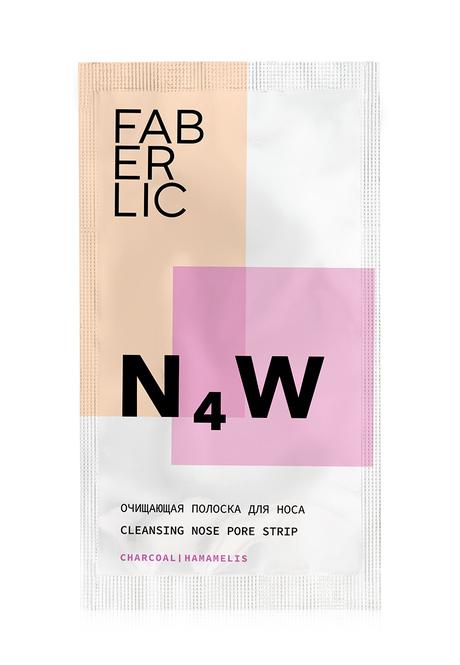 Очищающие полоски для носа N4W