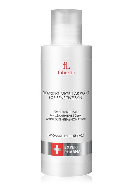 Очищающая мицеллярная вода для чувствительной кожи серии Expert Pharma