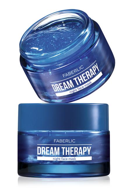 Маска для лица ночная Dream Therapy