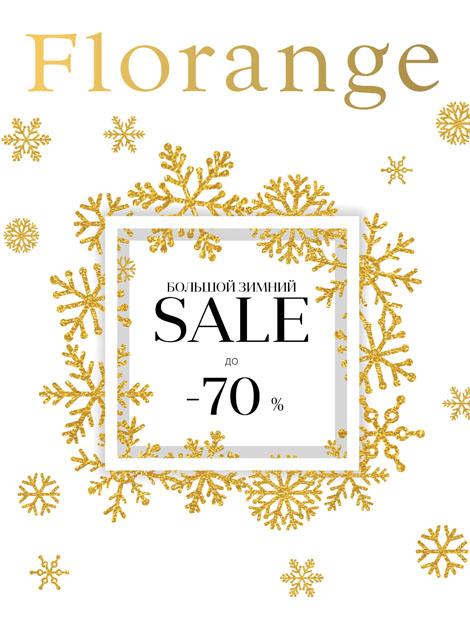 Каталог Florange (Большой Зимний Sale до -70%)