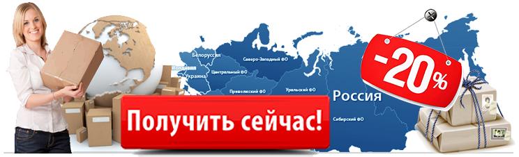 Фаберлик доставка Россия