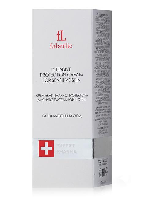 Крем «Капилляропротектор» Expert Pharma для чувствительной кожи